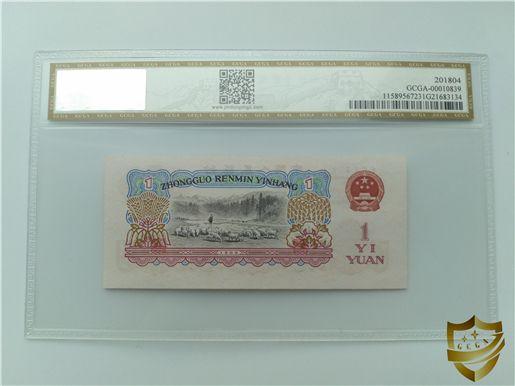 1960年,1元纸币